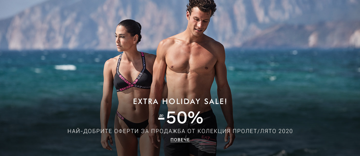extra sale bg women