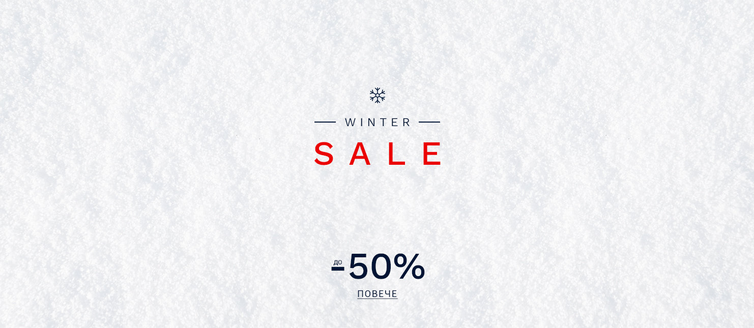 WINTER SALE bg men