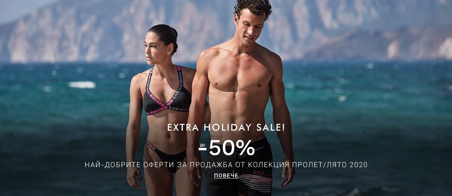 extra sale bg men
