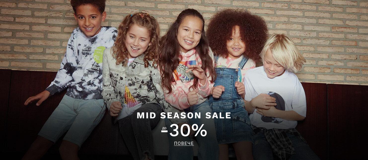 mss sale bg kids