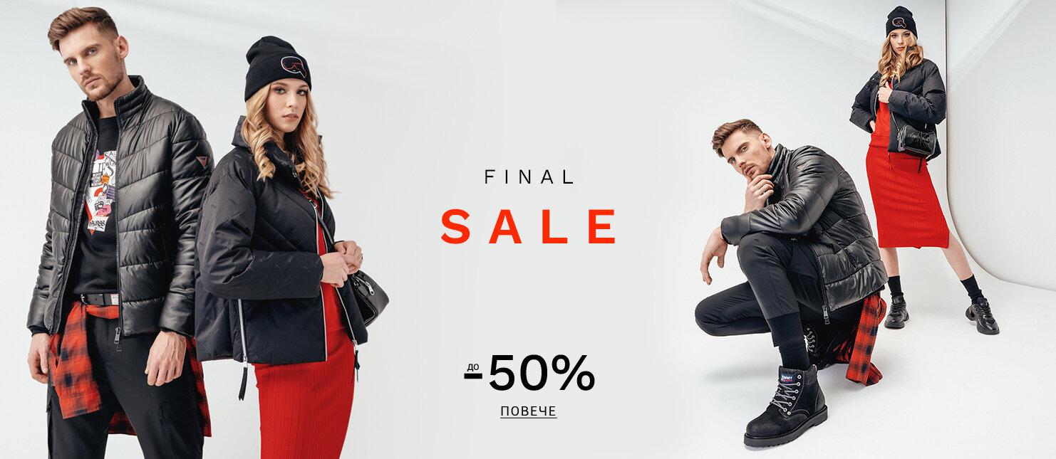 mss sale bg women